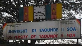Cameroun - Université de Yaoundé II: Les malheurs d'Abah Oyono Jean Calvin