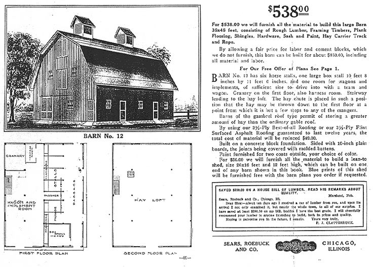 Old Barn Plans The Sears Barn In Newark Valley Ny