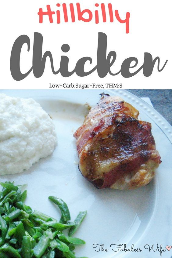 My Hillbilly Chicken is the perfect mix of sweet and spicy. It's low-carb, sugar-free and THM S!