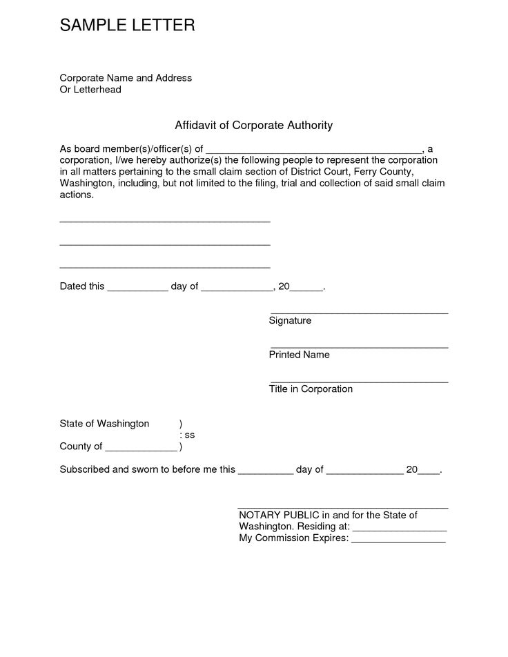 authorization letter sample claim salary email lbc electric
