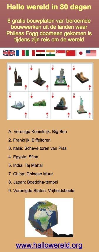 Speelkaarten met bouwplaten van beroemde gebouwen uit 8 landen. http;//hallowereld.org