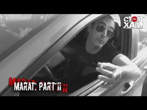 """""""Stop a Douchebag"""" - Oh, Marat! Part II"""