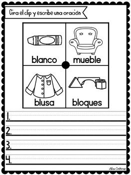 Fluidez con Silabas Trabadas (Fluency with Blends in Spanish)