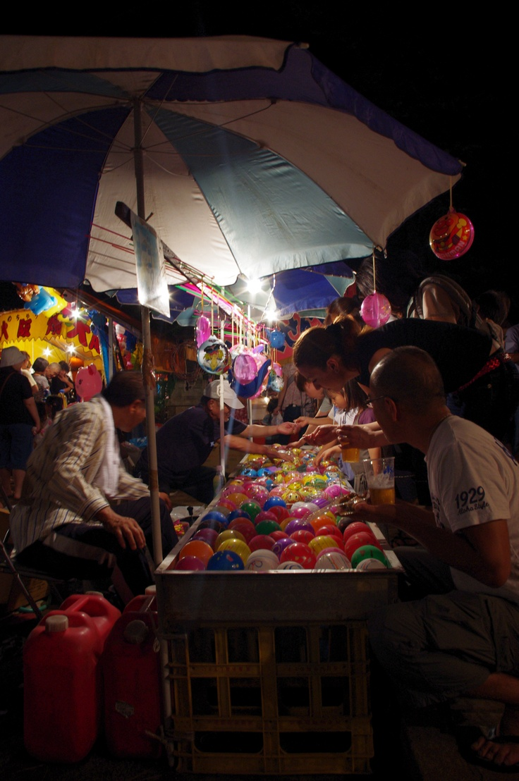 a stall in summer festival in Japan