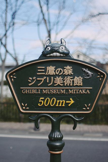 #Ghibli Museum, Tokyo, #Japan <3 I want to go there so bad!