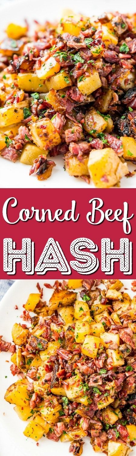 This Corned Beef Hash is a salty and delicious breakfast dish the whole family will love! A simple hash made with brisket, potatoes, onions, butter, thyme, and pepper and a great way to use up leftover Corned Beef! #recipe #breakfast #potato #beef #stpatricksday