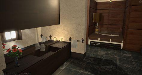 トイレをリフォーム Housing Snap Ffxiv Bathroom Lighting