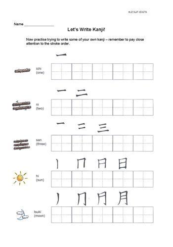 1000 images about caligraf a kanji on pinterest devil cherry blossoms and calendar. Black Bedroom Furniture Sets. Home Design Ideas