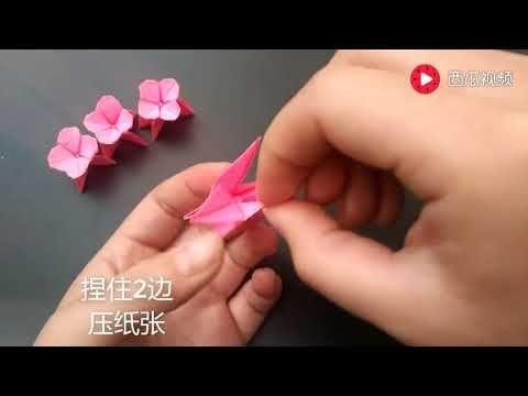 Easy Origami Willow leaf Version 1 折纸柳树叶…