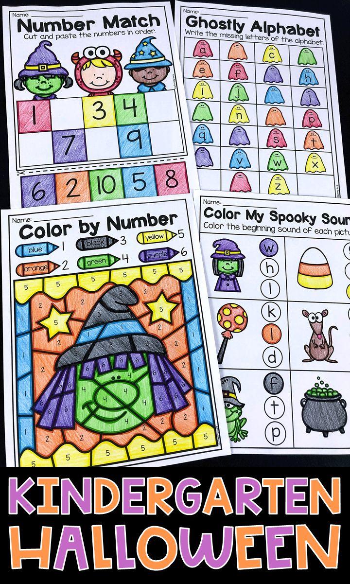 Kindergarten Halloween Worksheet Pack Halloween