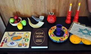 Rosh Hashanah Sensory Table