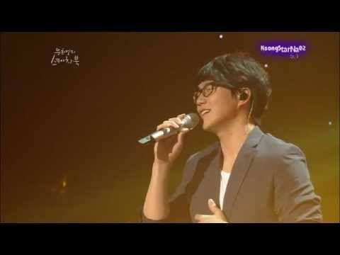 성시경 (Sung Si Kyung ) - 서른 즈음에 ( Around 30 ) - YouTube