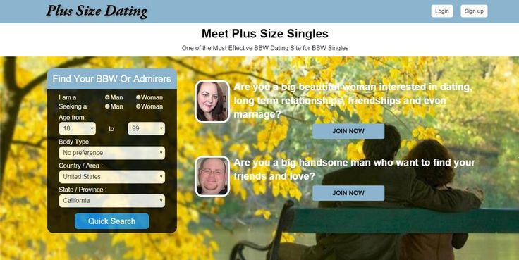 comer bbw dating site Large friends is the online bbw dating / plus size dating site with bbw dating personals for the bbw (big beautiful women), bhm (big handsome men) and the fa admirers.