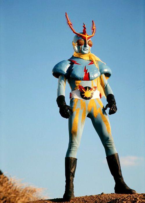 Inazuman (イナズマン, Inazuman?) is a hero from one of Shotaro Ishinomori's other…