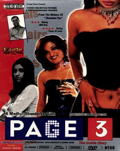 Watch->> Page 3 2005 Full - Movie Online