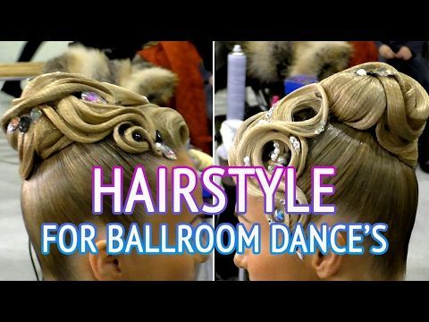 Female hairstyle for dancesport competition. Step2 | How to make? | Hair...