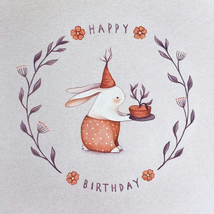 Милые открытки акварелью с днем рождения