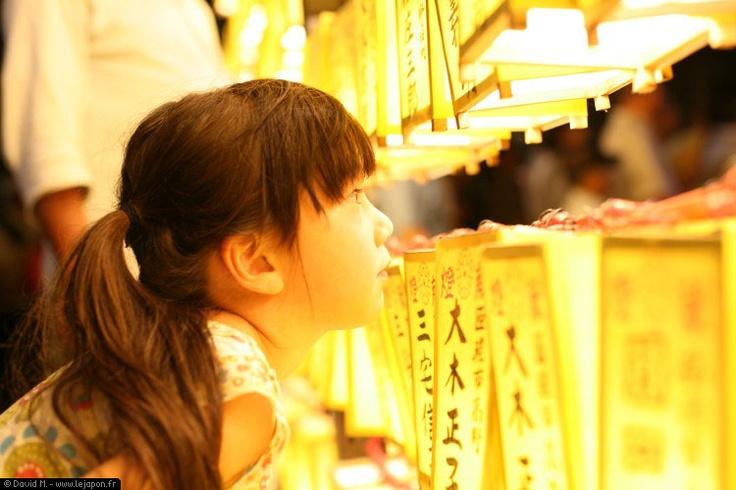 みたままつり(東京・靖国神社) Mitama Matsuri at Yasukuni Shrine, Tokyo, Japan