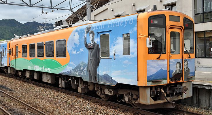 AT-550形新1000yen札発行記念列車窓の無い箇所がトイレ会津鉄道