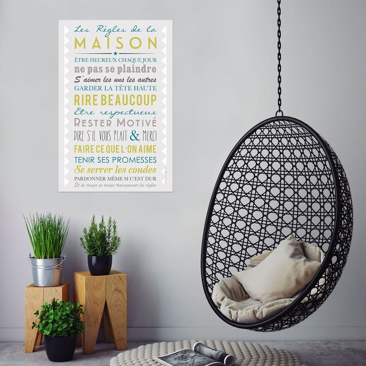 Sticker mural - Home Rules Gris