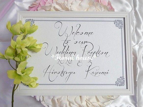 ウェルカムボード用の用紙を作成いたします。お好きな文章をお書きします。結婚式の用途やショップの看板などにいかがですか?用紙は写真用の光沢紙を使っています。サイ...|ハンドメイド、手作り、手仕事品の通販・販売・購入ならCreema。