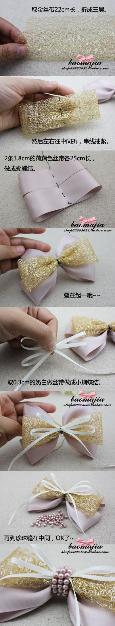 tutorial for a cute bow