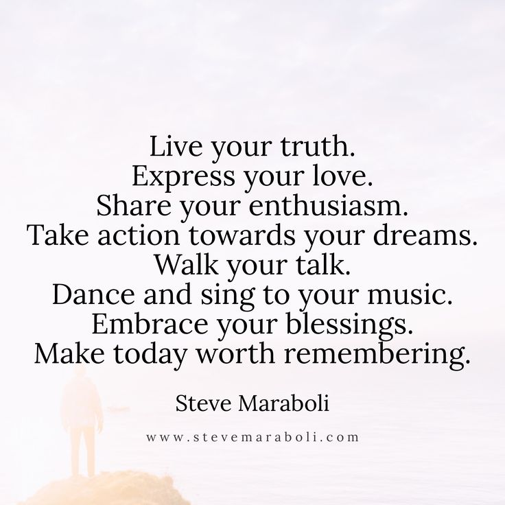Live Your Truth Express Love Share Enthusiasm Take Action Towards Author QuotesInspiration