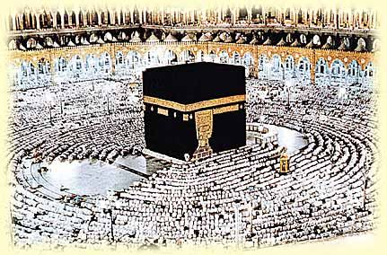 The 5 pillars of Islam: 1) The Testimony of Faith 2) Prayer 3) Giving Zakat (Support of the Needy) 4) Fasting the Month of Ramadan 5) The Pilgrimage to Makkah