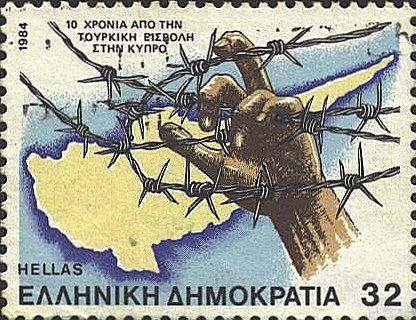 greece1501 CYPRUS INVASON MEMORIAL STAMP - This Day in History: Aug 14, 1974:The second Turkish invasion of Cyprus begins