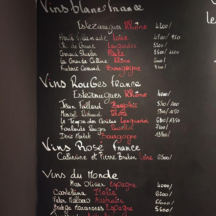 Carte du vins à la table d'Hugo à Tokyo