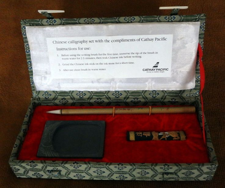 CATHAY PACIFIC CHINESE CALLIGRAPHY SET - NEW - RARE COLLECTABLE ^^^^ x2a