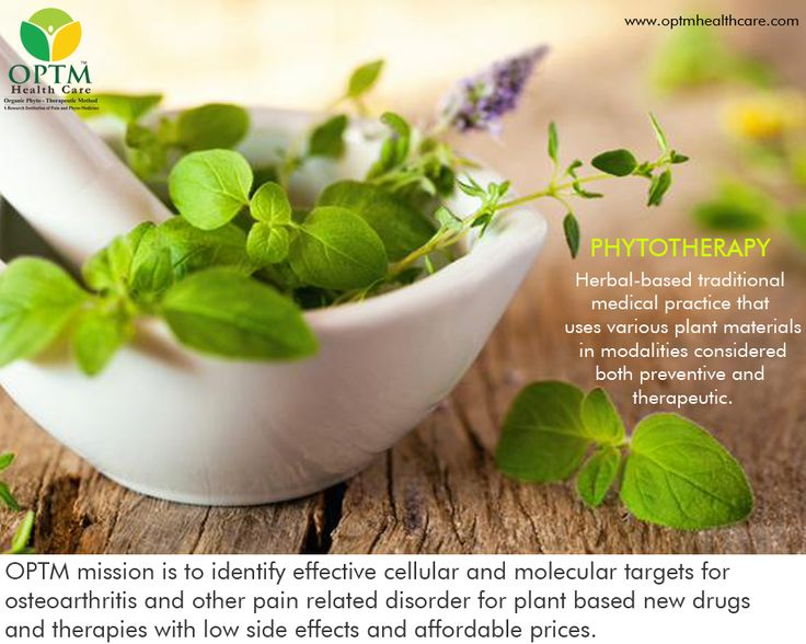 ‪#‎Phytomedicines‬ are associated with the integration of phytopreparations into conventional/official medicine by ‪#‎OPTMHealthCare‬.