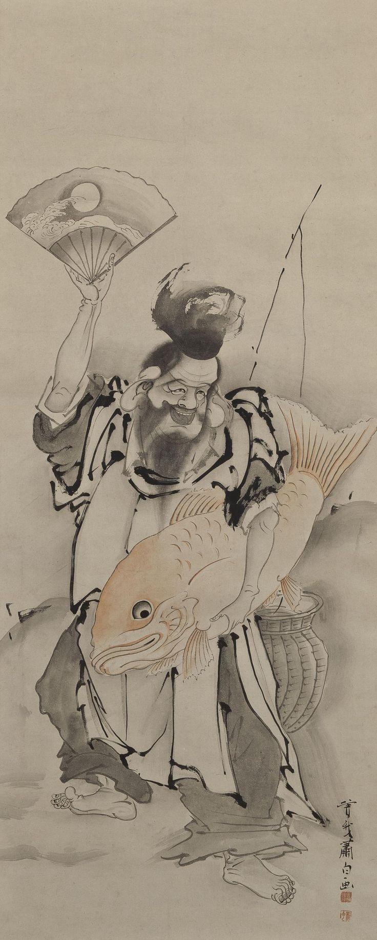 Ebisu 恵比寿 - Soga Shôhaku 1730-1781 曾我蕭白