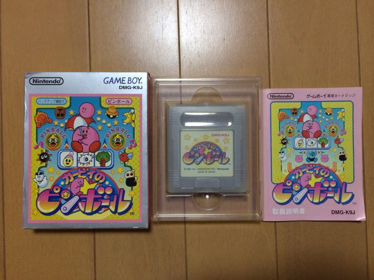 The Japanese boxed form of Kirby's Pinball (one of my favorite GB games)
