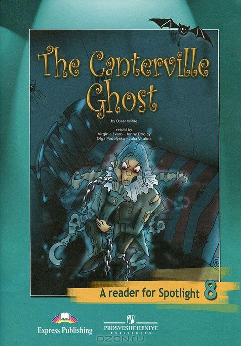 Скачать the canterville ghost книга
