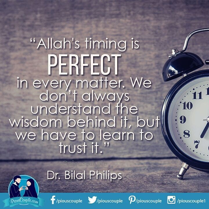 #piouscouple #husband #wife #couple #Allah #timings #perfect #everymatter #always #understand #wisdom #behind #love #trust #learn