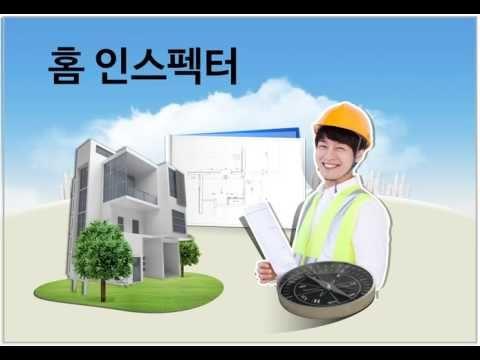 공인중개사 외 9가지 전문가 되기를 통한 부동산 중개업의 위기 탈출하기 프로젝트 - REM프로젝트