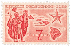 1959 7c Hawaii Statehood Scott C55 Mint F/VF NH     AUGUST 21, 1959