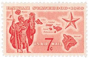 1959 7c Hawaii Statehood Scott C55 Mint F/VF NH     AUGUST 21, 1959