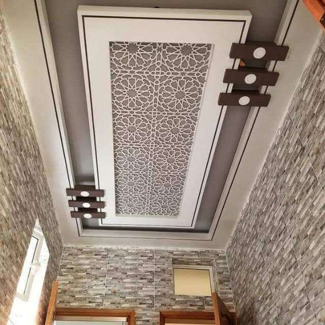 25d8 25ac 25d8 25a8 25d8 25b3 2b 25d9 2585 25d9 2585 25d8 25b1 25d8 25a7 25d8 25aa 2b2020 2b 25284 252 Ceiling Design Living Room Ceiling Design Living Design