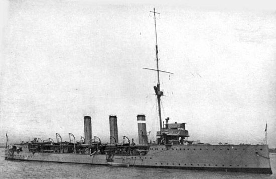 HMS Pathfinder lost 5th September 1914.  Read more on Ulster men lost http://historyhubulster.co.uk/hms-pathfinder/