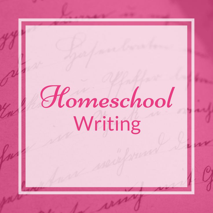 Lesson plans, resources, and project inspiration for teaching all aspects of literary writing and grammar, K-12.