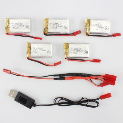 5 x 3.7V 750mAh Battery + Charging Cable Set Fitting for SY X25 MJX X800 RC Hobby #shoes, #jewelry, #women, #men, #hats, #watches, #belts
