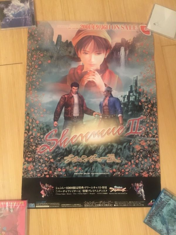 Shenmue 2 Japanese Launch Poster  #retrogaming #HotDC  There are signs of where it was previously hung on the corners unfortunately so it is not mint condition but this is a very rare original promo item for the game.