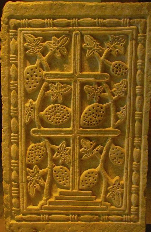 Византия. Рельеф крест и виноград. Византийские рельефы из музея в Салониках