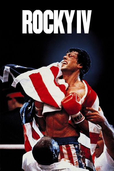 ร็อคกี้ ราชากำปั้นทุบสังเวียน ภาค 4 (Rocky 4)