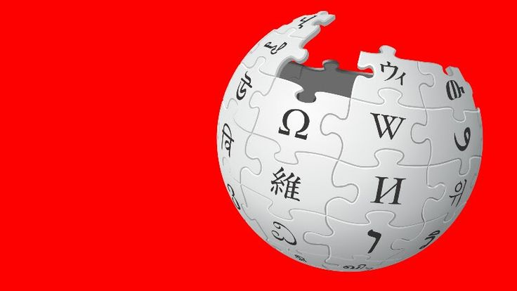 #Wikipedia_gate: H  πρόσβαση στην πληροφορία (ΔΕΝ) είναι θεμελιώδες ανθρώπινο δικαίωμα... στην #Τουρκία -------------------------------------------------------- #Turkey #data #access #justice #fragilemagGR http://fragilemag.gr/wikipedia-turkey-court/