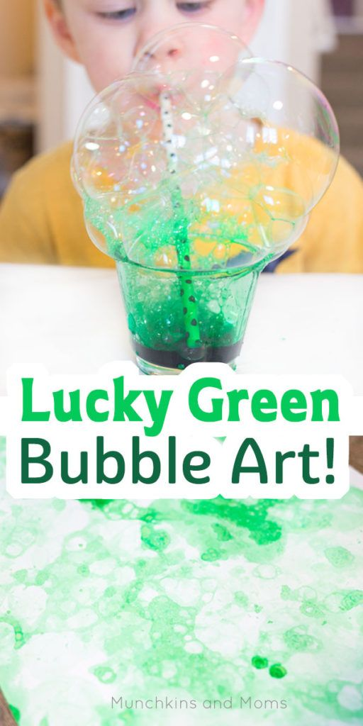Make festive green bubble prints with your preschoolers! These prints come out so awesome and are really easy to do! (Great St. Patrick's Day art project for kids)