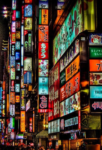 Restaurants neatly stacked. Shinjuku, Tokyo, Japan.