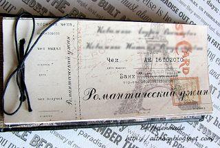 Helenmade: чековая книжка